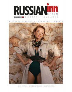 Журнал «Russian Inn»  Сентябрь 2020