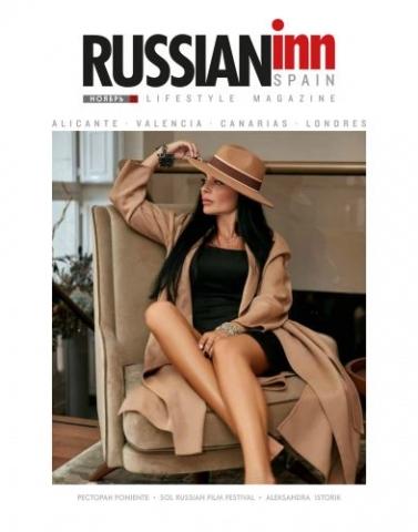 Журнал «Russian Inn»  Ноябрь 2020