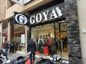 Goya Outlet Дизайн и мода