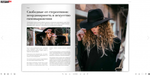 Журнал «Russian Inn» Май 2020