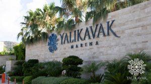 Yalıkavak Marina Beach Hotel был удостоен награды Tripadvisor Travelers' Choice-2020