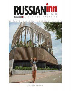 Журнал «Russian Inn» Октябрь 2020