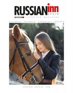 Журнал «Russian Inn» Январь 2021