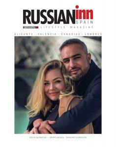 Журнал «Russian Inn» Декабрь 2020