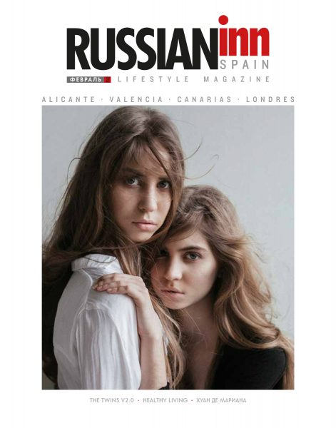 Журнал «Russian Inn» Февраль 2021
