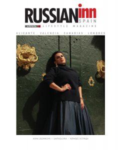 Журнал «Russian Inn» Апрель 2021
