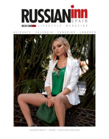 Журнал «Russian Inn» 86- 2021
