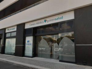 Quirónsalud открывает свой новый медицинский центр в Gran Alacant (Santa Pola)