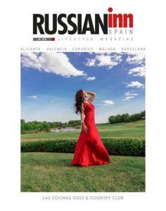Журнал «Russian Inn» #88/2021