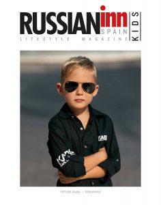 Журнал «Russian Inn-kids» 2021