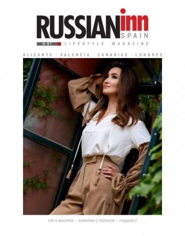 Журнал «Russian Inn» 87- 2021